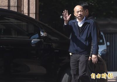 韓國瑜列席行政院會 籲中央明定紓困暫行條例