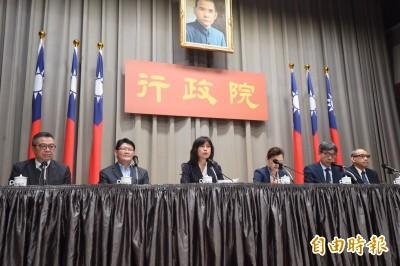 武漢肺炎》涵蓋觀光、內需、農業 蘇貞昌拍板424億紓困經費
