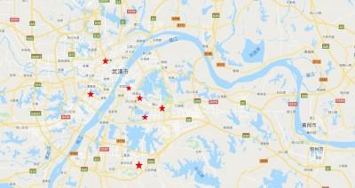 武漢肺炎》到底是什麼?中國武漢今日爆出驚天巨響
