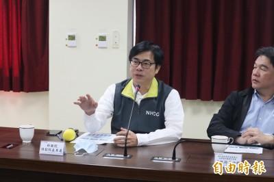 武漢肺炎》菲律賓拒解除禁台令 陳其邁:外交部有所因應