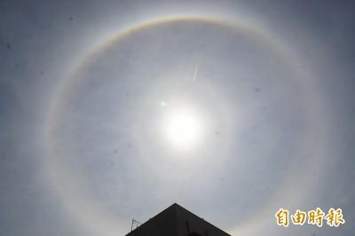 湖山水庫展示館動土 天上出現「日暈」奇景