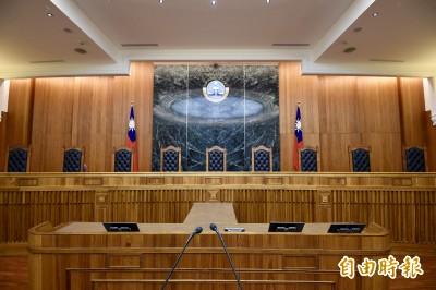 大法庭裁定:移轉土地應有部份債務 依公告現值計算遺產稅