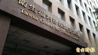 國內今年首例百日咳確診 40多歲男子曾到中國深圳洽公