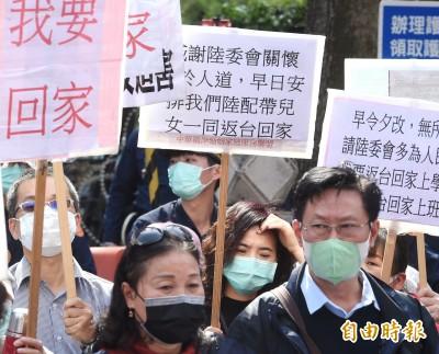 武漢肺炎》「我們要回家」 滯留湖北台人親屬赴陸委會陳情
