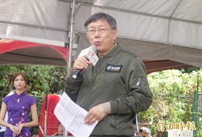 武漢肺炎》菲律賓禁台令 柯文哲:國與國之間禮尚往來