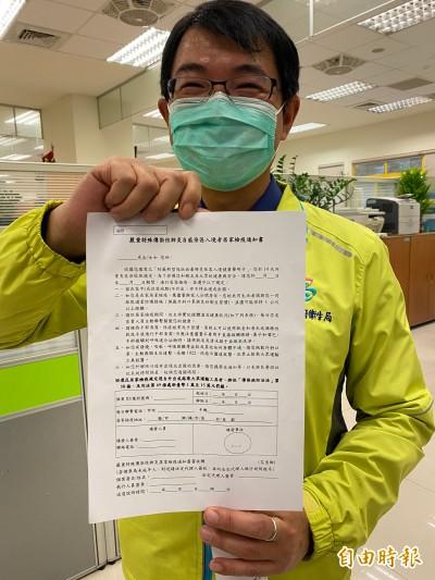 武漢肺炎》中配違反檢疫搭高鐵將挨罰 衛局提醒:全民狗仔隨時舉發