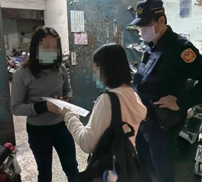 武漢肺炎》高市疾管處要居家檢疫者搭計程車 小黃喊「拒載」