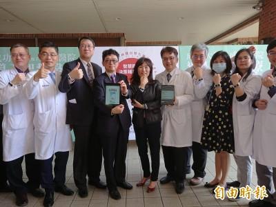 武漢肺炎》成大研發篩檢系統、智慧手環 防疫添利器