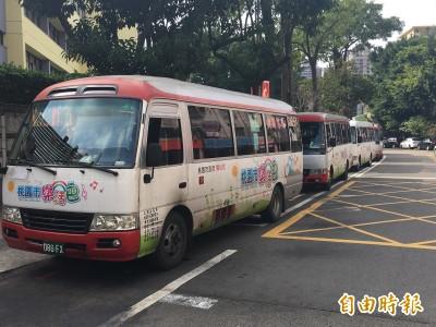 搭乘人數太少 桃園區L128免費公車3/1停駛