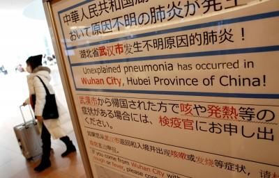 武漢肺炎》疫情升溫、中客減少...日本1至3月觀光恐損失387億
