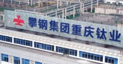 武漢肺炎》剛復工就群聚感染!重慶公司全棟封樓隔離