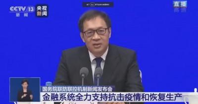 武漢肺炎》撥170億新鈔救疫  中國人民銀行要求流通現金消毒