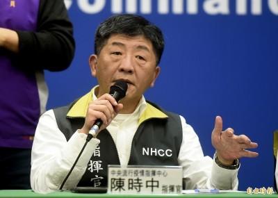 武漢肺炎》「社區傳播」有4項定義 陳時中:台灣只符其中之一