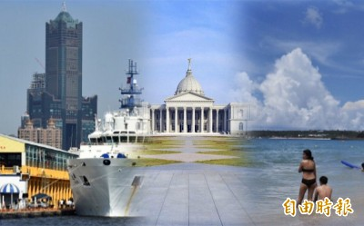 武漢肺炎》「威士特丹號」確診1例 旅客高雄下船曾去過這些地方