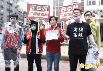 方便北漂青年 罷韓連署首度在台北街頭進行