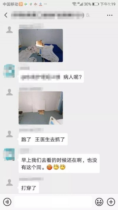武漢肺炎》湖北隔離病患「破牆挖洞」逃跑?醫院急澄清:謠言!