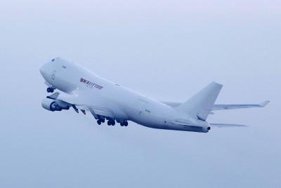 武漢肺炎》鑽石公主號美撤僑包機起飛了!台港加義澳預備