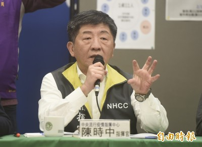 武漢肺炎》國內死亡個案感染源 疑為浙江返台台商
