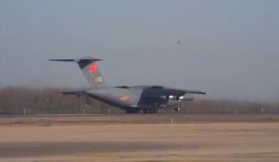武漢肺炎》解放軍今展開第4次大規模空運物資 運-20也出動