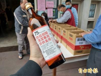 買不到別慌!  健保藥局本週起開賣小瓶裝防疫酒精