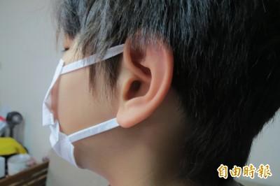 武漢肺炎》戴口罩最強法 專家:膠帶加迴紋針密合度增50倍