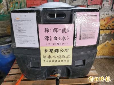 武漢肺炎》麥寮鄉免費消毒水每戶20公升、用完台塑再提供