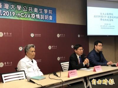 武漢肺炎》已進入減災期   詹長權:沒有必要再延後開學