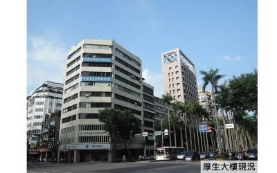 查厚生大樓案 黨產會:政院指示孫運璿幫KMT買台電公產