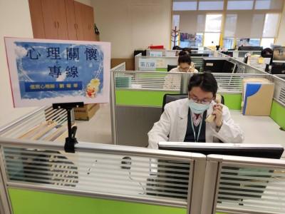 武漢肺炎》居家隔離、檢疫14天好焦慮 高雄號召心理師支持關懷