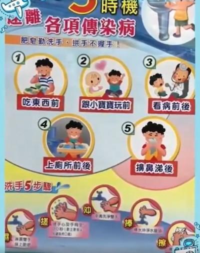武漢肺炎》中市社口國小護理師拍片 教導老師、家長正確防疫