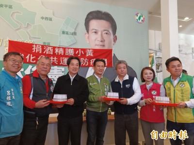 台南企業無限量捐酒精護「小黃」 賴清德見證