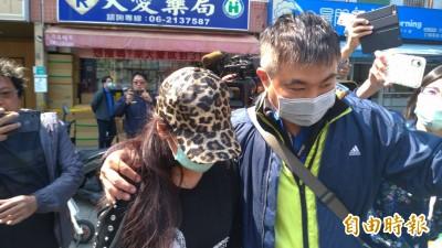未搜出囤積醫用口罩 台南藥局老闆娘晚間10萬交保