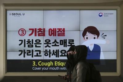 武漢肺炎》南韓日增20例達51例!15人都與同一名確診者有關
