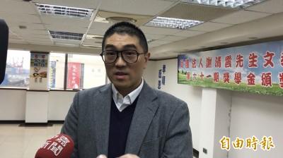 江啟臣提出「黨部數位化」 謝國樑:可為老舊機構帶進創新機會