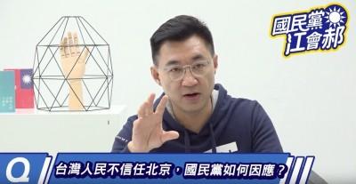 江啟臣:民進黨偷走「中華民國」神主牌 讓國民黨選舉吃大虧