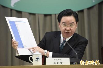 美CDC列台灣有社區感染 吳釗燮:已要求更正