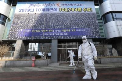 武漢肺炎》韓國進入社區傳播初期 尚無「全境擴散」跡象