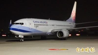 武漢肺炎》到家了!鑽石公主號包機21:49返抵台灣