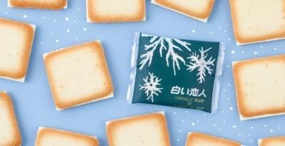 武漢肺炎》疫情影響 北海道名產「白色戀人」停產近1個月