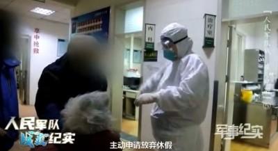 武漢肺炎》中共塑造懷胎9月護士為英雄 中國網友痛斥草菅人命