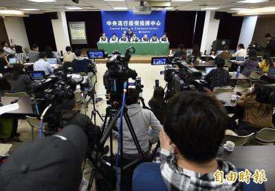 武漢肺炎》日韓旅遊警示提升至二級 觀光局:扣規費後民眾可拿回95%旅費