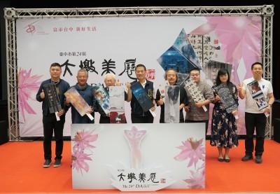 武漢肺炎》台中市禁公務員赴中港澳 各局處取消國外參訪