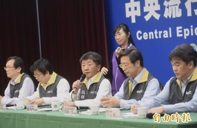 武漢肺炎》國內再增一對父子確診 家中小兒子頻繁往返中國