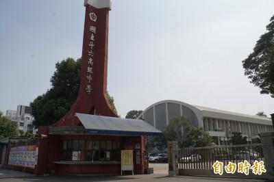 大學學測成績公佈 斗六高中一人滿級分