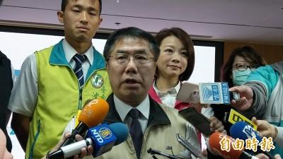 南市公務員禁前往2、3級旅遊警示國家 3月東京食品展可能缺席