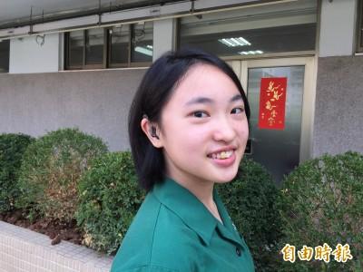聽障少女國二過英檢高級 學測考高分盼學醫