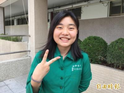 休學赴日交流1年 她復學只讀半年學測考高分