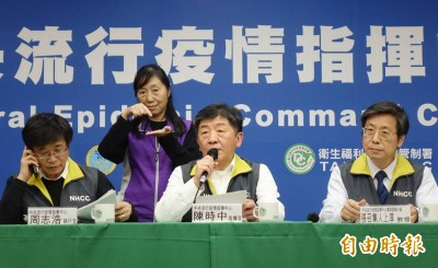 台灣再增2例確診!父子染病再傳2親人 太太、么兒都中鏢