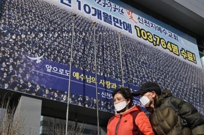 武漢肺炎》南韓再添70人確診 單日暴增231例