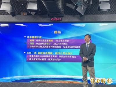 東北季風明天下午報到 週四北台灣、東半部高溫降幅達8度